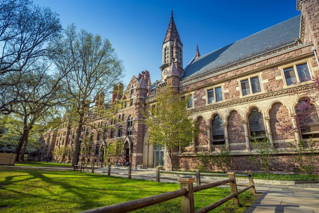 Yale – kuźnia liderów.